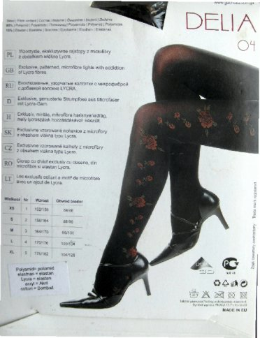 pattern tights